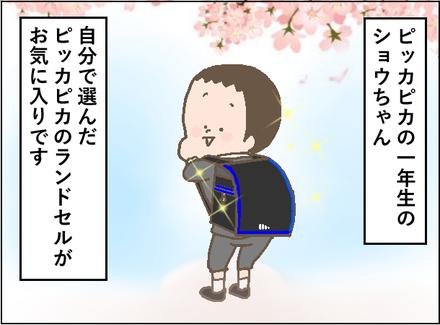 4月1−1