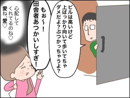 交流会ー3