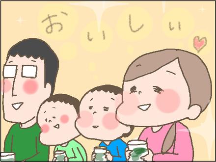 するっと抹茶3