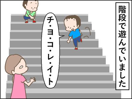 20180618階段1
