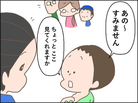 20180809USJ2−3