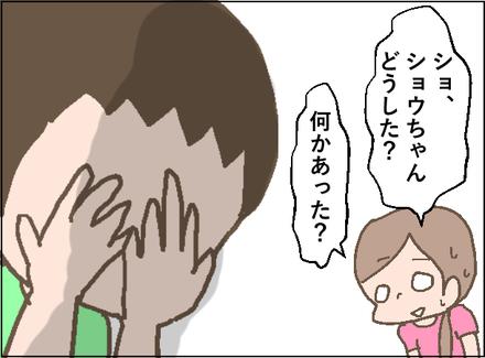 20190712ゆび2