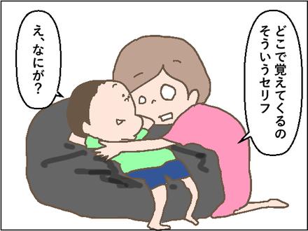 20190917イケメン4