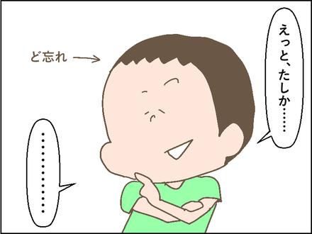 20180711赤貝3