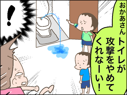 0825トイレ4