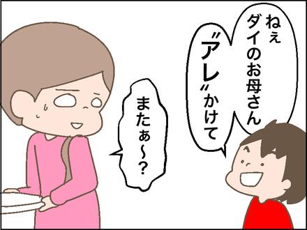 スピーカー4