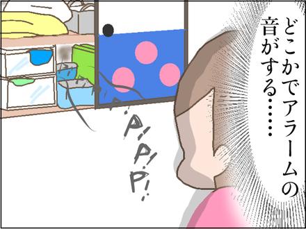 20200612−4
