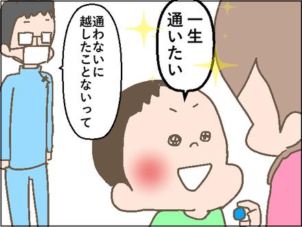 20201104−4