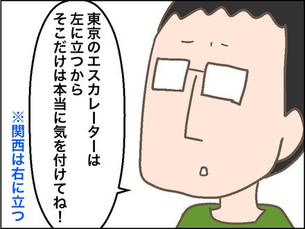 交流会−2