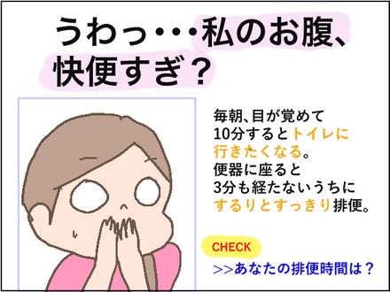 するり2−4