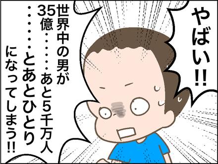 0914ブルゾン3
