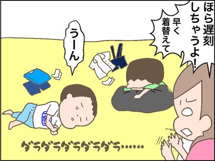 0910パジャマ1