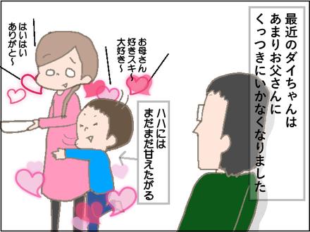 20191030告白1