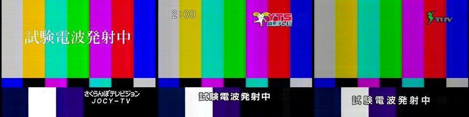テレビ - livedoor Blog(ブログ...