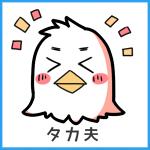 taka-icon06