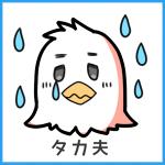 taka-icon08