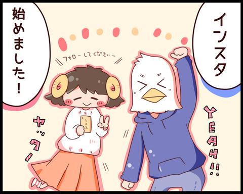 fufu-manga0009-1