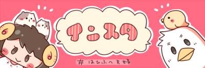 fufu_bana005