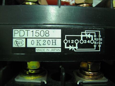 DSCN8803