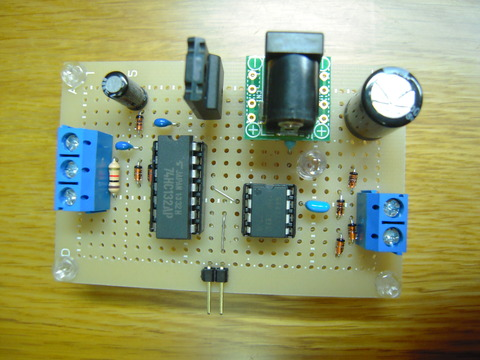 DSCN8098