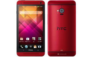 HTC J One HTL22 レッドメタル