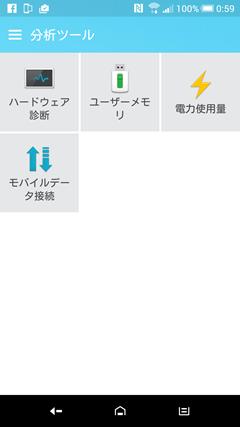 Screenshot_2015-10-26-00-59-55