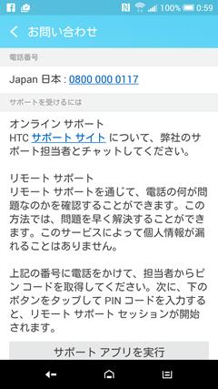 Screenshot_2015-10-26-00-59-33