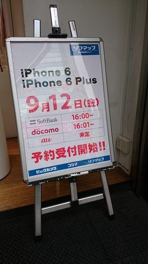 2014-09-10 13.51.01