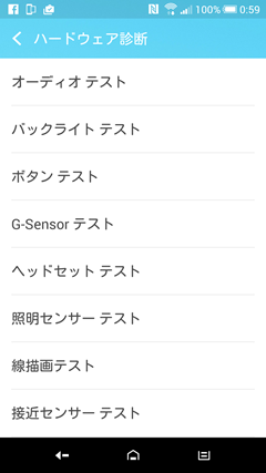 Screenshot_2015-10-26-01-00-00