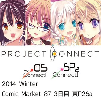 connect2014w2