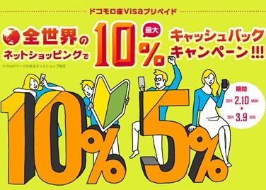_dk_cp02_cashback_v1-09