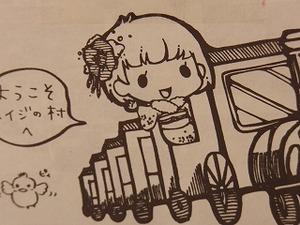 s-CIMG4654