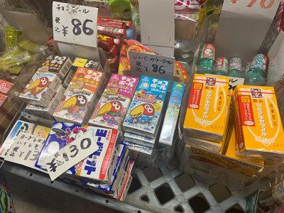 兵庫区 六條商店 駄菓子屋 キョロちゃん