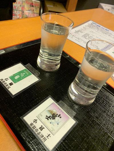 愛媛の地酒 蔵元屋 日本酒