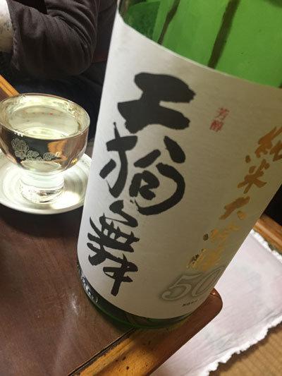 日本酒 天狗舞