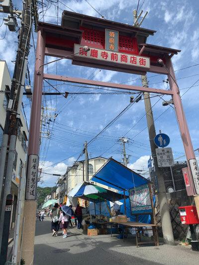 須磨寺商店街