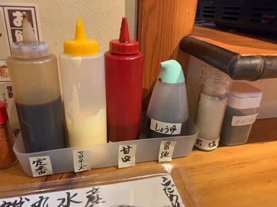 姫路 立呑み 蛸丸水産 タレ