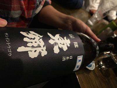 姫路 立呑み めぐみ家 日本酒 東郷