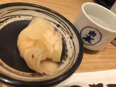 大阪 さかなやのmaru寿司 ガリ