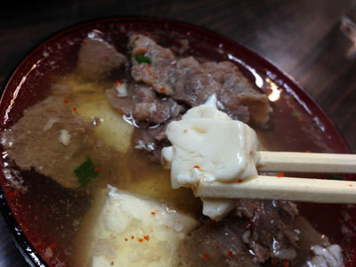 明石 玉子焼 たなべ 肉吸い 豆腐