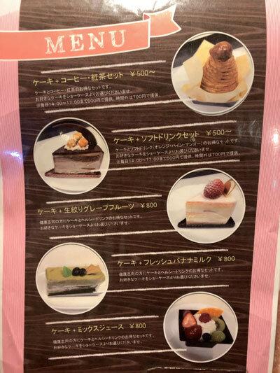姫路 杵屋 ケーキ
