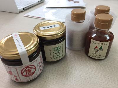 奥但馬 発酵食品 Watoson Spice