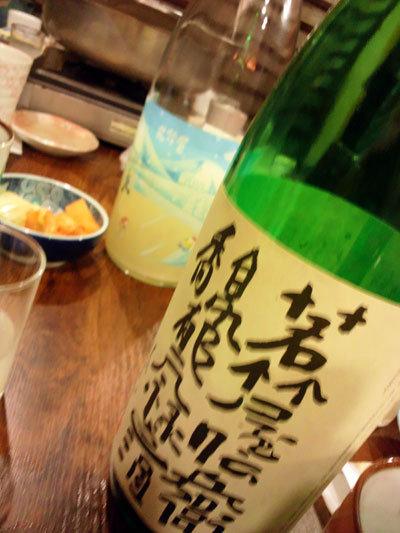日本酒 福岡 若竹屋