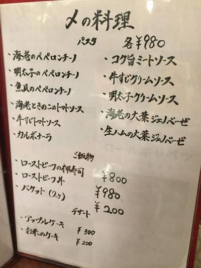 姫路 ステーキ&ハンバーグ 富士亭 ご飯メニュー