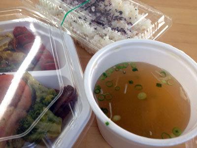 姫路 ボンマルシェ デリカバイキング 味噌汁無料