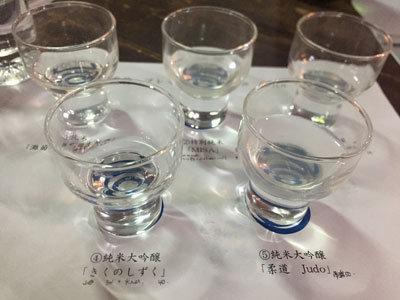 姫路 灘菊 プレミアム酒蔵見学会 試飲