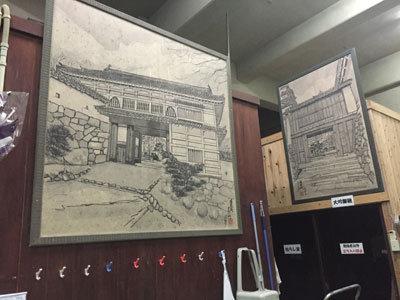 本田商店 龍力 蔵見学 絵