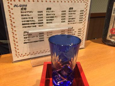 姫路 日本酒 居酒屋 暮六つ メニュー