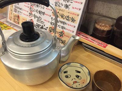 姫路 山陽電車高架下 立ち飲み 魚屋 熱燗