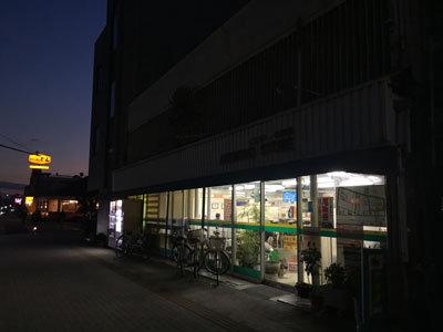姫路 スーパー あけぼのストアー